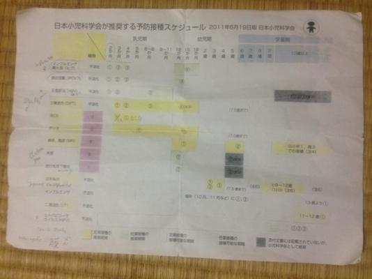 20120611-220545.jpg
